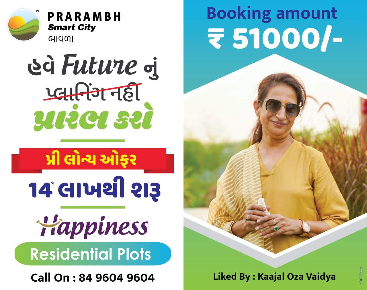 Happiness, Residential Plots by PRARAMBH
